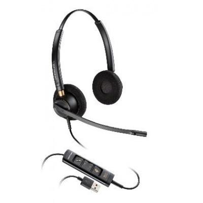 PLANTRONICS náhlavní souprava EncorePro HW525, USB, stereo