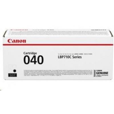 Canon LASER TONER  CRG-045 C