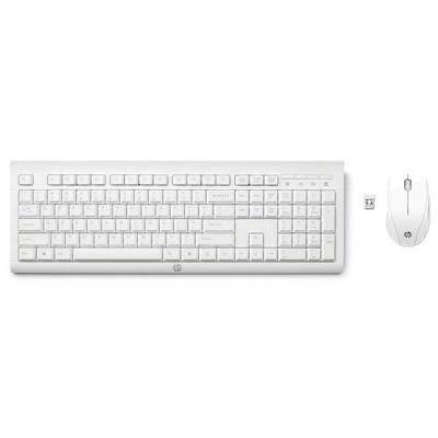 HP C2710 Combo Keyboard - KEYBOARD - německá